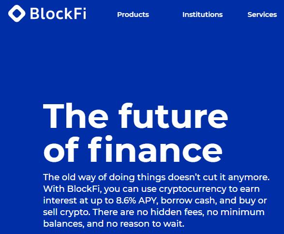 BlockFiでの仮想通貨レンディング