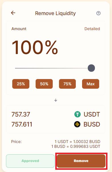 LPトークンから通貨ペアに分解する方法