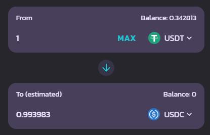PancakeSwapの交換レート