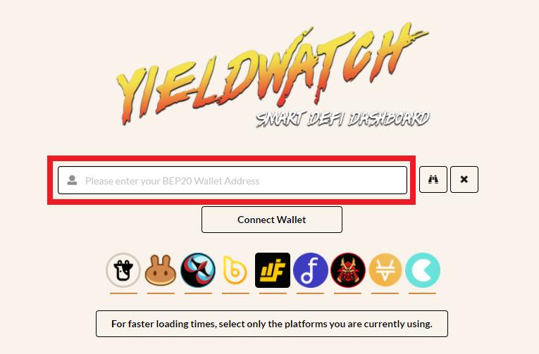 yieldwatchの使い方